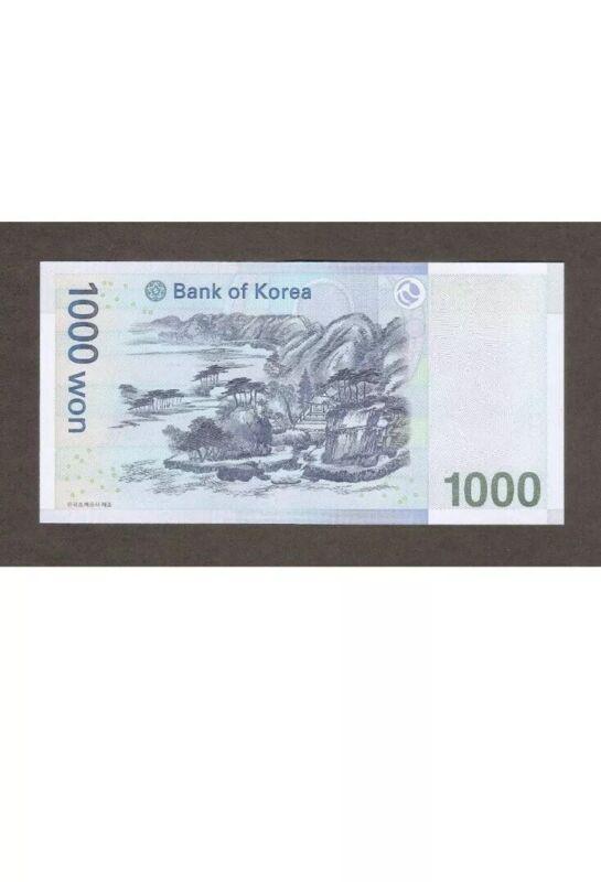 South Korea 1000 1,000 Won Bank Of Korea Banknote Circulated, Korea,