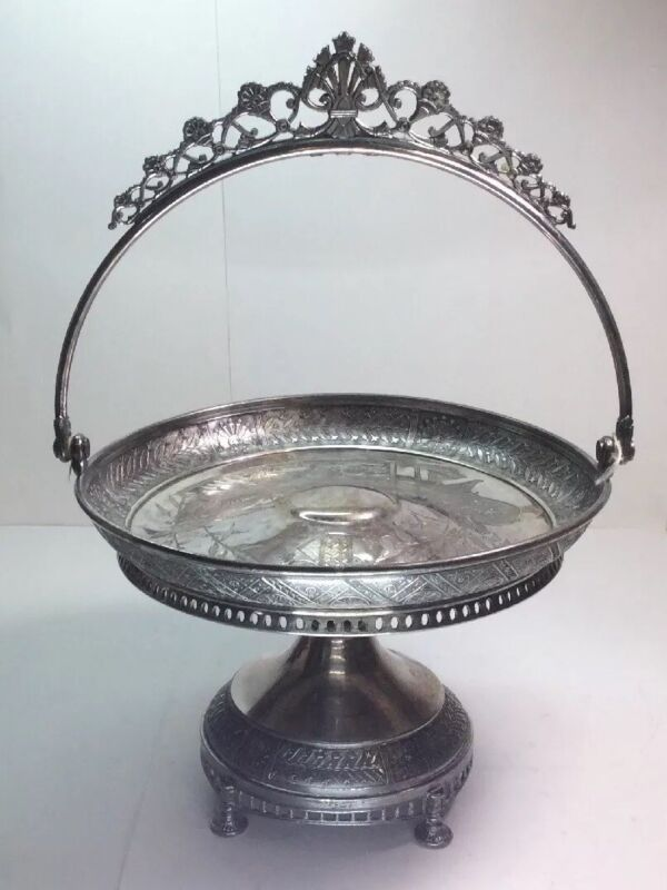 Reed & Barton 3768 Antique Victorian Bridal Basket Silver Plated & Ornate