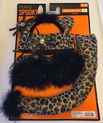 Leopard costume accessory kit - headband necklace tail - girls 3+ HALLOWEEN NWT - Leopard Halloween Kit