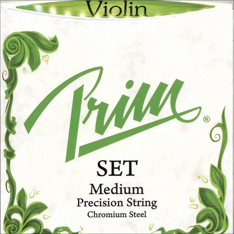 Prim 4/4 Violin String Set - Medium Gauge - Ball End E - AUTHORIZED DEALER!