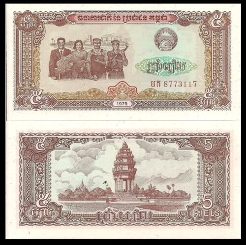 Cambodia P29a, 5 Riel, workers, soldier, AK-47 assault rifle / temple 1979 UNC