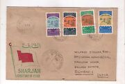 Sharjah Cover