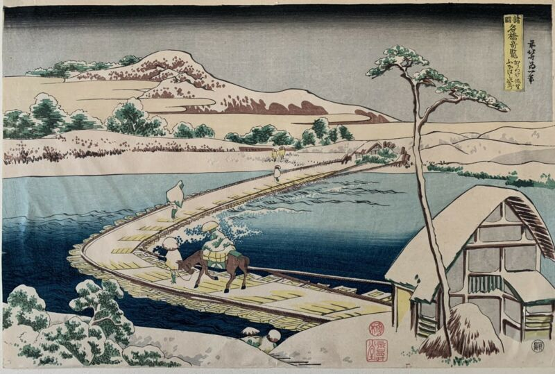 Hokusai Japanese Woodblock Print Ukiyo-e