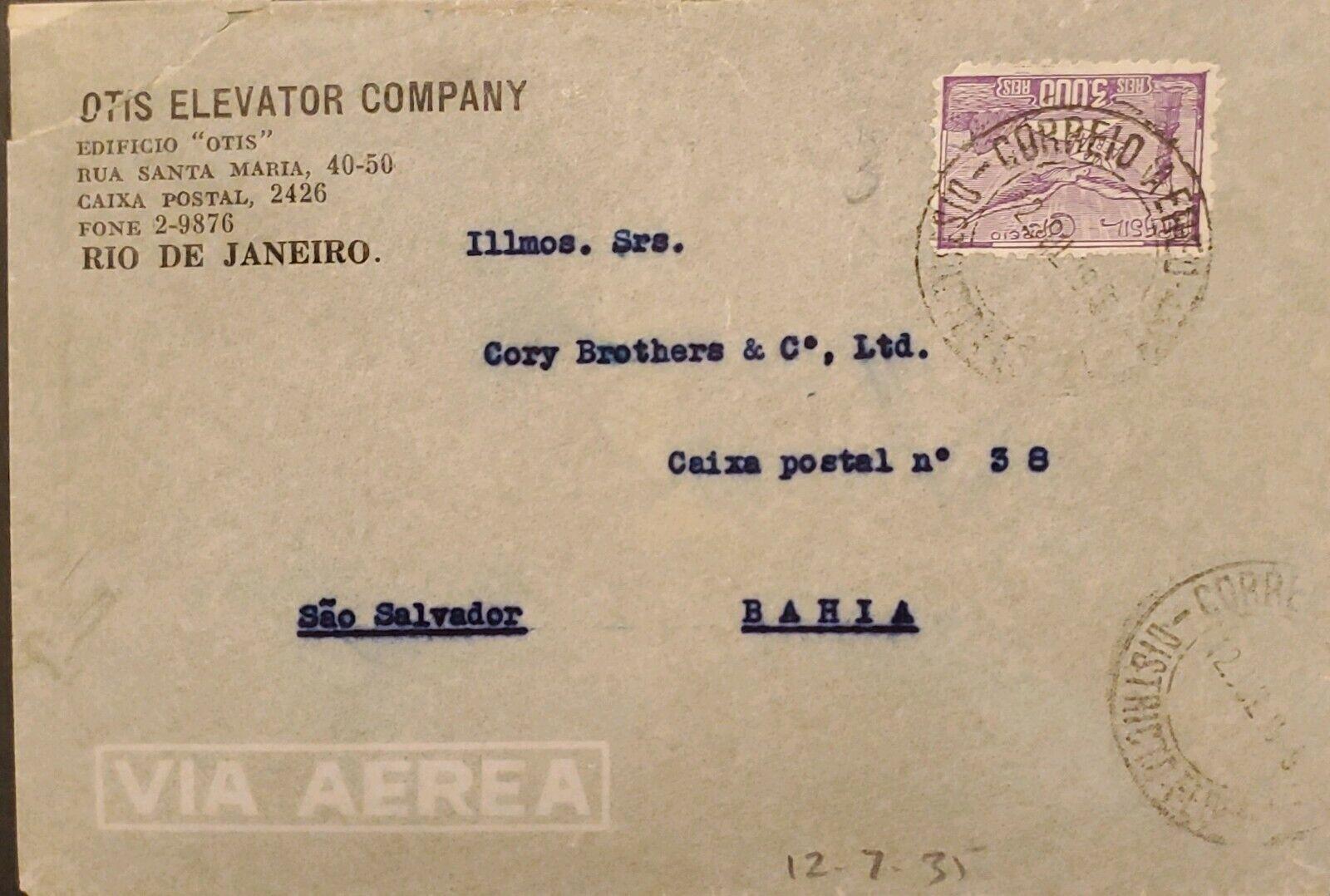 A 1935, BRAZIL, FROM RIO DE JANEIRO TO BAHIA, AIRMAIL, AVIATION STAMP - $25.00
