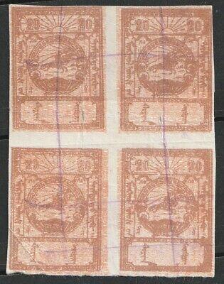 Mongolia 1942 Fiscal 20m stamp block of 4 very rare - Radio stamp
