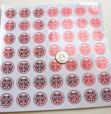 3-Sheet 147 Chinese Wedding Double Happiness Stickers. Red Color Double Happiness Wedding