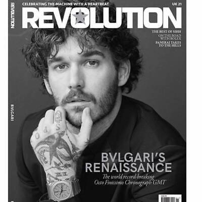 REVOLUTION Watch Magazine BVLGARI  USA Issue 91 Spring (Bvlgari Usa)