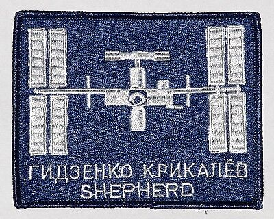 Aufnäher Patch Raumfahrt ISS Expedition 1 Sojus TM-31 .........A3138