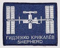 Parche Parche Viaje Al Espacio Iss Expedition 1 Sojus Tm-31 A3138 -  - ebay.es