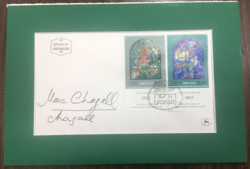 MARC CHAGALL VERY RARE ORIGINAL SIGNATURE ON  FIRST DAY ENVELOPE