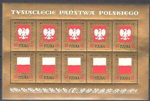 Poland 1966 - Polish Millenary - set of 2 sheets - error Mi. 1689-92 - MNH(**) - Cieszyn, Polska - Poland 1966 - Polish Millenary - set of 2 sheets - error Mi. 1689-92 - MNH(**) - Cieszyn, Polska