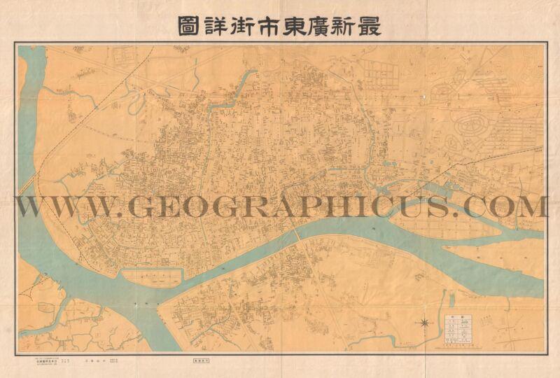 1938 OR SHOWA 13 LARGE MAP OF CANTON / GUANGZHOU CHINA