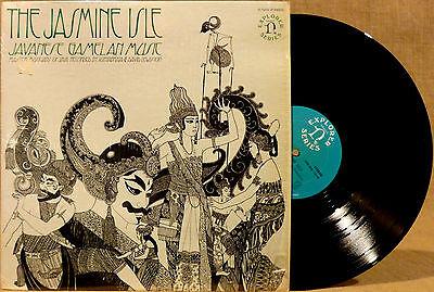 JAVANESE GAMELAN MUSIC LP THE JASMINE ISLE Nonesuch H-72031 SURYABRATA  LEWISTON