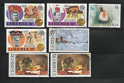 LIBERIA - COLLECTION OF 7 HIGH VALUES USED STAMPS FREE SHIPPING
