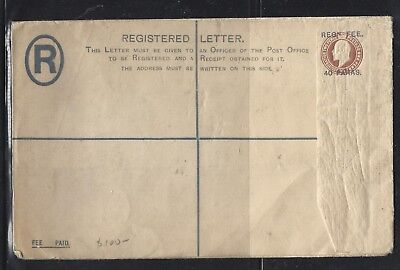 BRITISH LEVANT (P0102BB)  OFFICES IN TURKEY KGV 40 PA RLE UNUSED