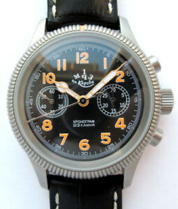 KIROVA Russian WATCH Chronograph! Matte Case  strap HIRSCH BOX