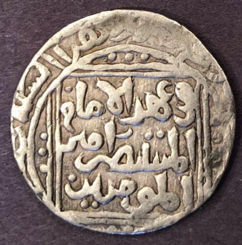 India, Delhi Sultanate, Muizz al-Din Bahram (AH 637-639), Tanka, D111, Rare