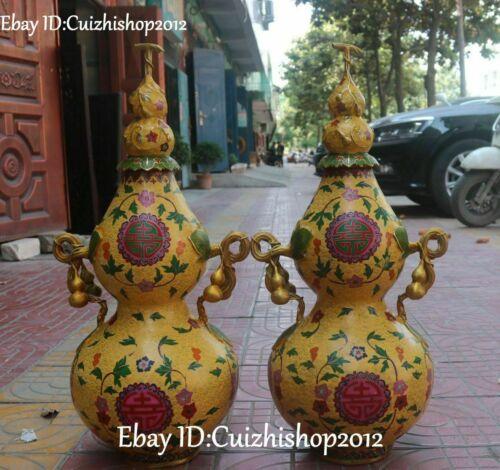"26 ""Cloisonne Enamel Gold Flower Pumpkin Pumpkin Vase Pot Vase Pair"