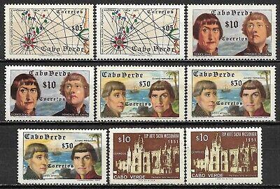 1952, 1953 Cape Verde Set of 9 MLH STAMPS (Michel # 280-282, 296)