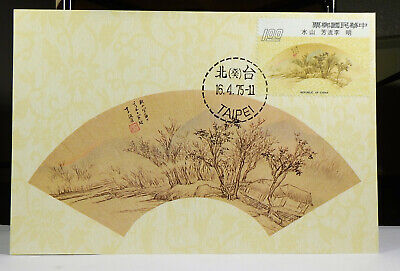 Set of 4 Taiwan Maximum Postcards 1975 Chinese Painting on Fans with Folder NM