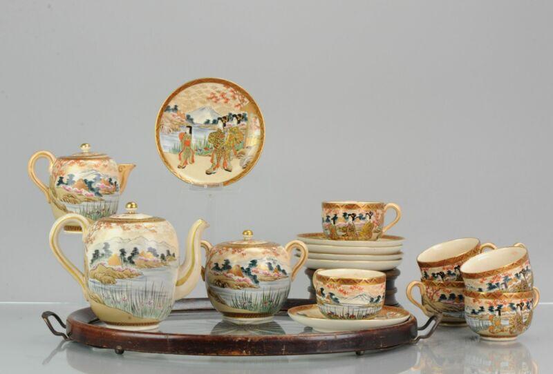 Antique 19C Japanese Satsuma Coffee or Tea set  Richly Decorated Marked Base