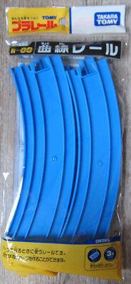 TAKARA TOMY Thomas & Friends Plarail R-03 Curved Track (4 pieces)