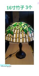 """16"""" Bamboo pattern stained glass lamp"""