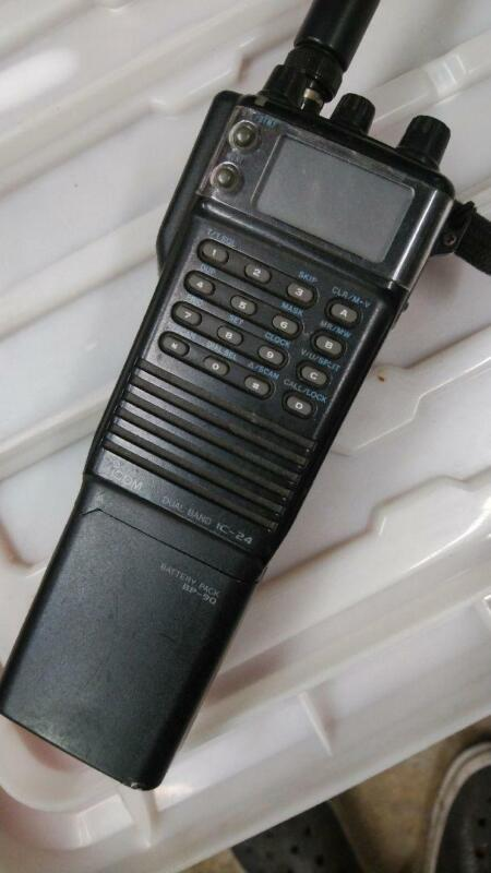 Icom IC-24 Dual Band 144Mhz and 430Mhz transceiver, by Courier