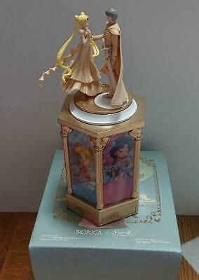 PROPLICA Figuarts Zero Sailor Moon Music Box Tuxedo Mirage Memorial Ornament Mirage Music Box