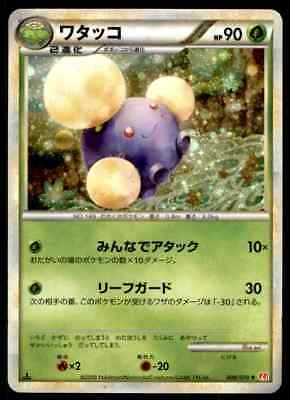 JAPANESE JUMPLUFF CHECK OUT OUR STORE! HOLO RARE 1ST ED #008/070 NM