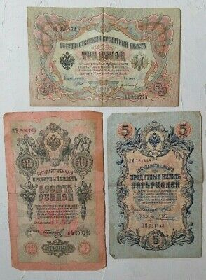 Russian Imperial Banknotes SHIPOV 10 rubles 1909, 5 rubles 1909, 3 rubles 1905
