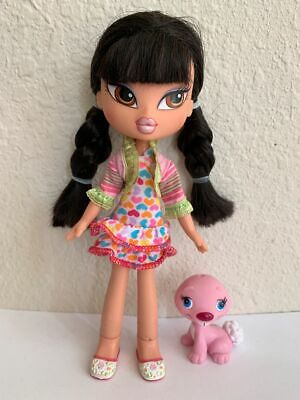 Girlz Girl Bratz Kidz Kid Jade Doll Black Hair Brown Eyes Clothes & Shoes Pet
