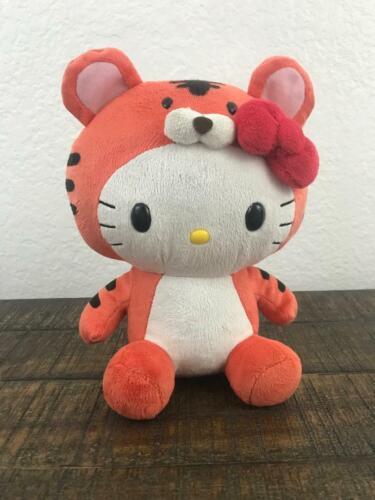 Sanrio Hello Kitty Tiger Plush