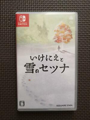 Nintendo Switch I am Setsuna YUKI NO SETSUNA square Enix No microSDXC card