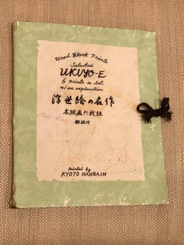 Ukiyo-E Woodblock Prints Collection