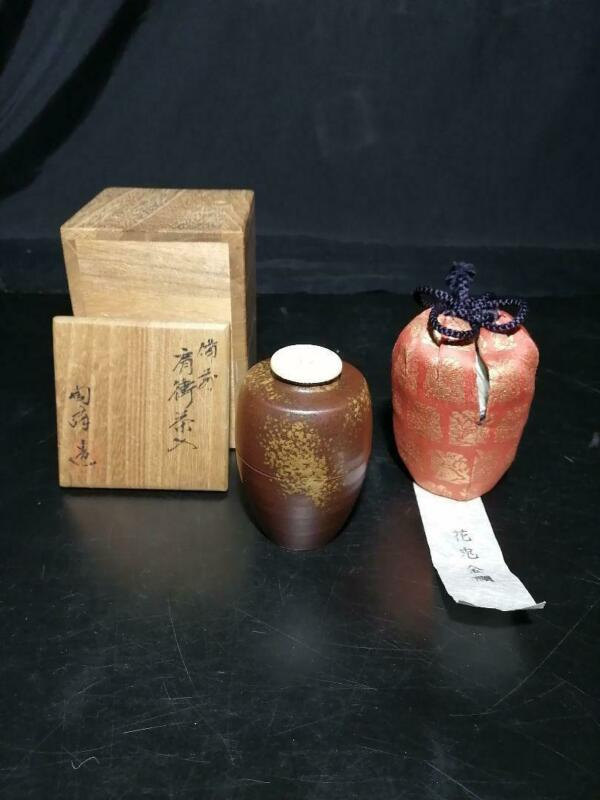 Tea Caddy Ceremony Bizen Chaire Pottery Japanese Traditional Crafts f039