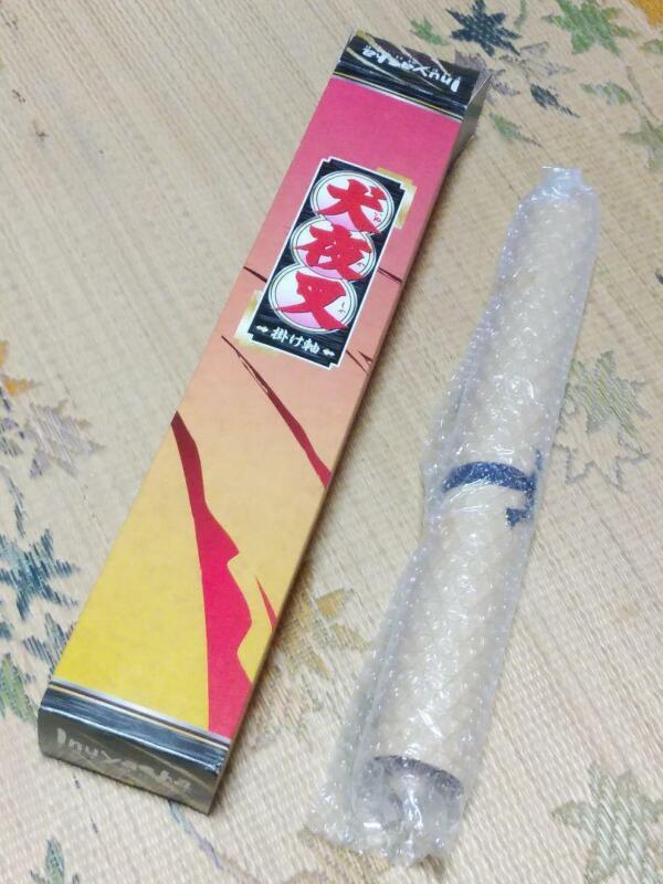 Anime INUYASHA Sesshomaru KAKEJIKU Art Japan Wall Art Hanging Scroll unused