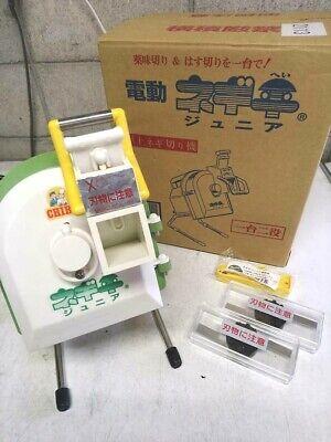 Eléctrico Verde Cebolla Cortador Menor Negi Chiba Kogyosho Blanco AC100V