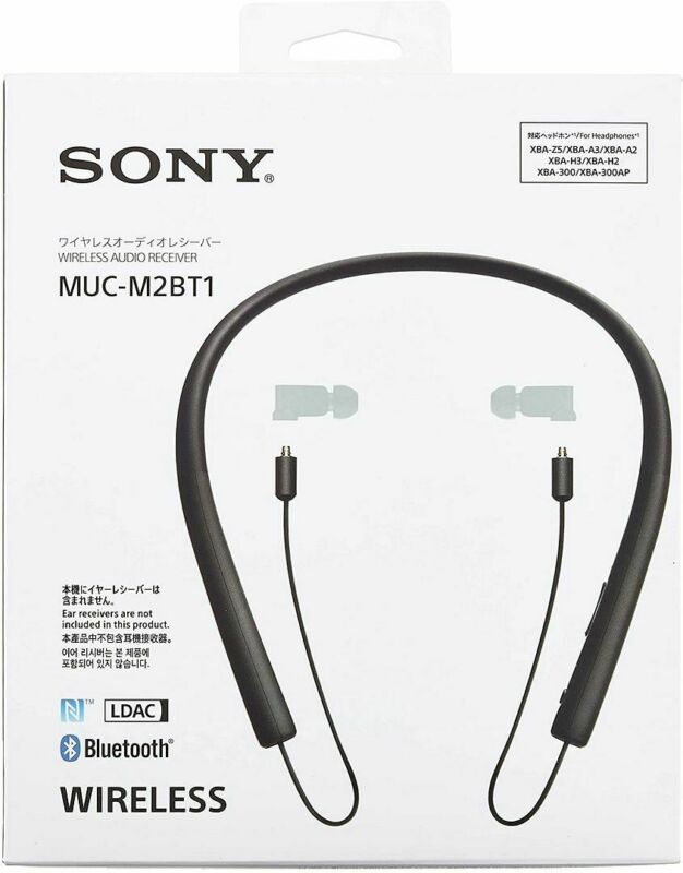 Sony MUC-M2BT1 Neck Band Bluetooth Wireless Audio Receiver for XBA series
