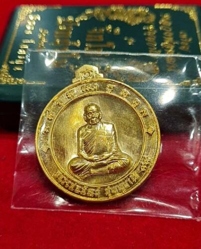 Thai amulet rian Jikko Paknumpo Lp Phat Wat Huayduan.