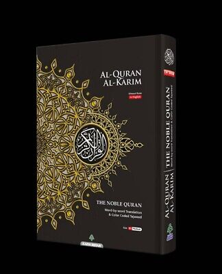 MEDIUM B5 Al Quran Black Word for Word Arabic English Translation Colour Tajweed
