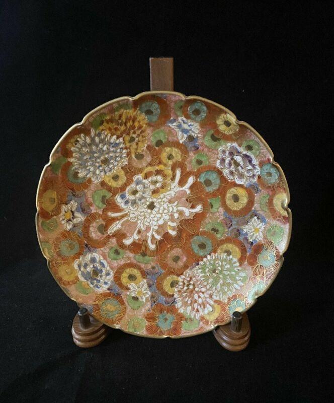 "Antique Satsuma ""Thousand Flowers"" Plate"