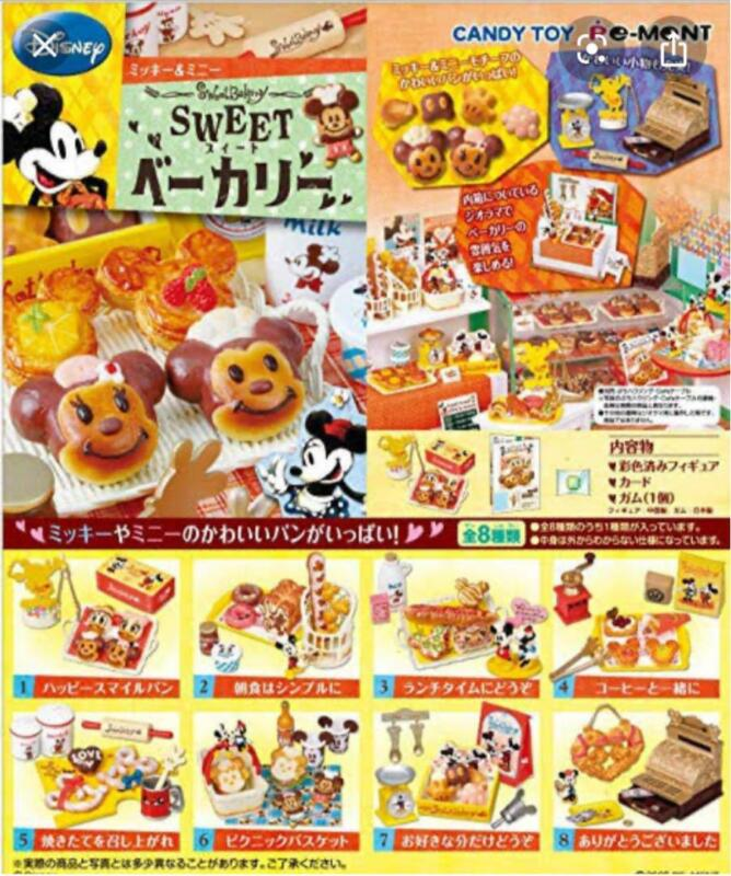 Re-Ment DISNEY Mickey & Minnie Sweet Bakery Full Compete Set of 8