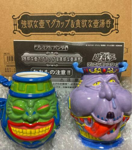 Yu-Gi-Oh! POT OF GREED Mug & POT OF AVARICE Cup Set Premium BANDAI NEW Japan