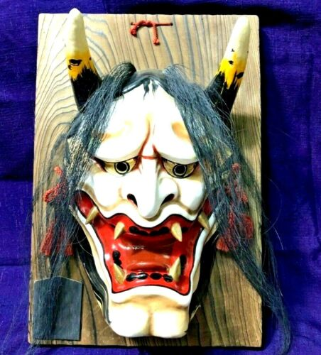 Japanese Hannya Noh Demon Kagura Bugaku Devil VTG Face WASHI Hannya mask 32 cm