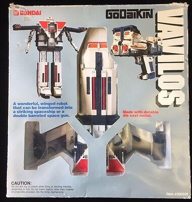 GODAIKIN VAVILOS BANDAI 1984 #300028 ULTRAMAN TRANFSORMERS PACIFIC RIM