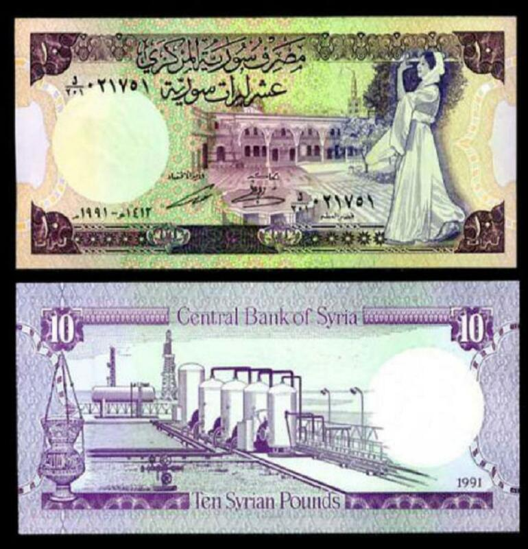 SYRIA 10 POUNDS 1991 UNC P-101e