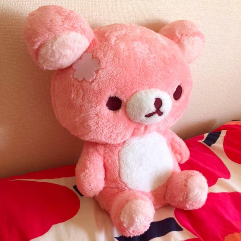 San-X Rilakkuma HUGE Rainbow Marble Toreda XL Plush Doll Prize Limited Stuffed