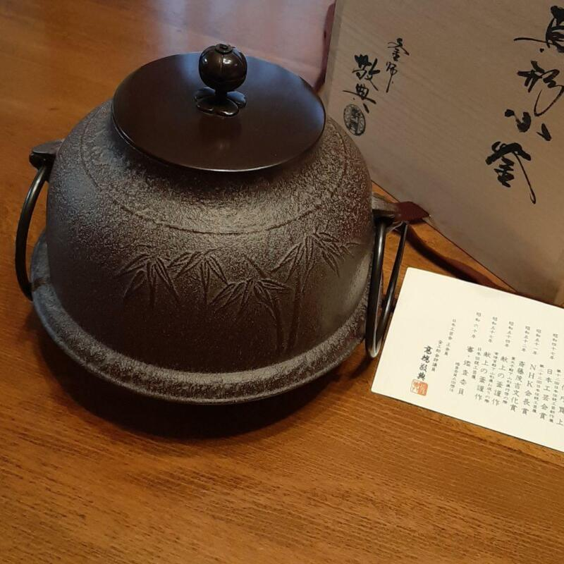 Chagama Kama Kettle Tea Ceremony Sado Japanese Traditional CraftsA-10
