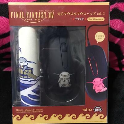 Final Fantasy XIV Shiny mouse & pad vol.2 NAMAZUO Namazu ver. FFXIV FF14  ()